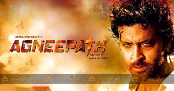 Hindi movie mp3 song2012 : Apparitional film