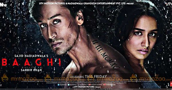 2016 songs listen to baaghi 2016 audio songs baaghi 2016 mp3 songs