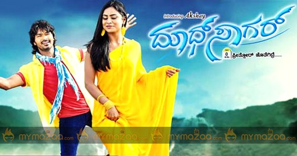 kannada songs new download