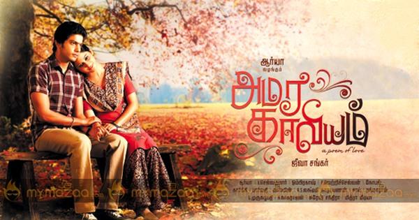 Telugu Movies Video Songs Free Download - halfsoft's blog