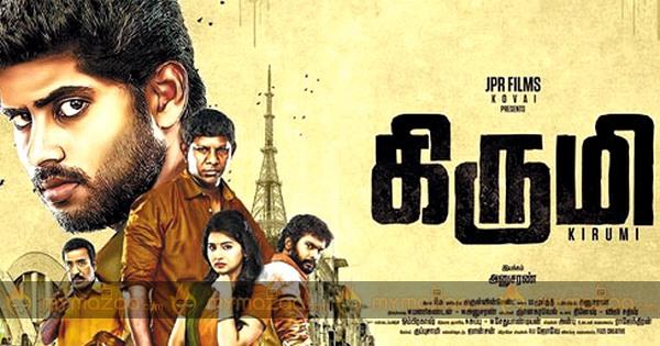 Majaa tamil movie songs lyrics / Kara king namewee watch online