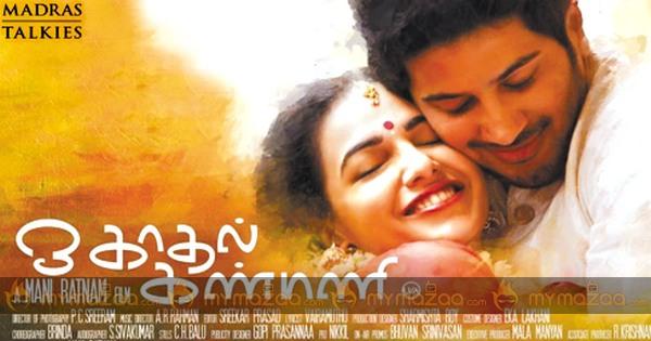 O Kadhal Kanmani Telugu Movie Online Flicks Time Movie Shows In