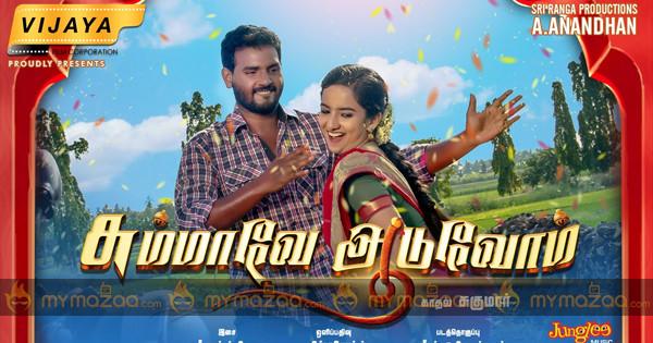 best tamil movies online