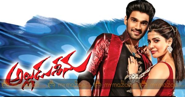 alludu seenu hindi dubbed movie download