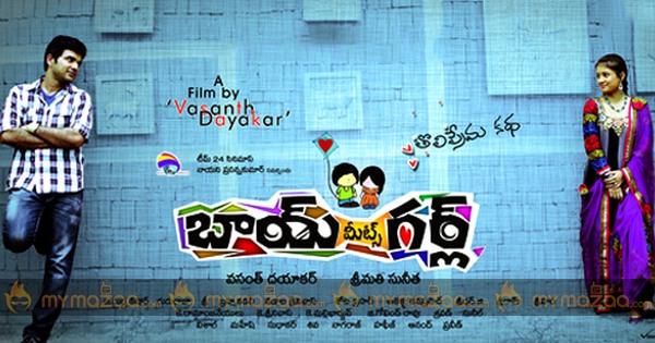 Boy Meets Girl Tholi Prema Katha Movie Review