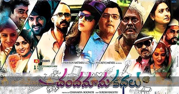 rock en roll malyalaulyam movie mp3 song