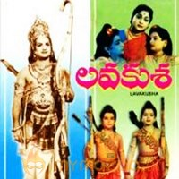 Lava Kusa devotional songs