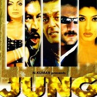 jung songs free download