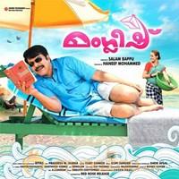 Deshadanam Movie Songs Free Download