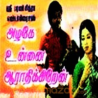 Rainbow telugu audio songs free download
