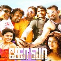 Goa tamil movie theme song download / Udhao movie download