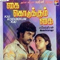 Download Film Sang Kai