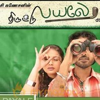 Thiruttu Payale lyrics