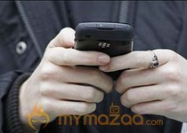 Most Britons oppose children having mobile phones: poll