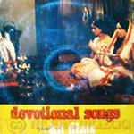 Devotional Songs From Movies