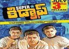 Not cashing in on Mahesh Babu's popularity: 'Superstar Kidnap' director