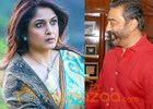 Ramya Krishnan acts with Kamal after 14 Years