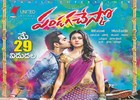 Pandaga Chesko releases on May 29