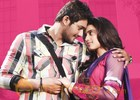 Romance audio launch in June