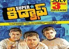 Superstar Kidnap to release on July 3