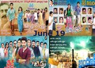 Telugu Films Released Today