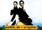 Kanden Kadhalai - Love is in the air