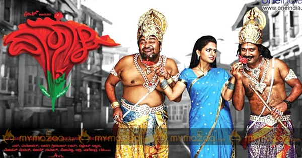 kannada dasavala mp3 songs