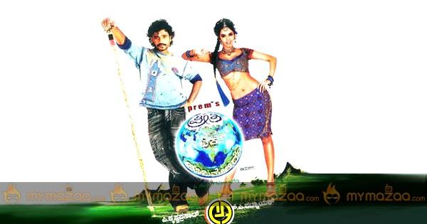 Download Movie Bhoomi Online