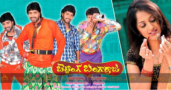betting bangarraju telugu movie songs