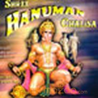 Shree Hanuman Chalisa devotional songs