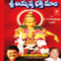 Deepam Makaradeepam devotional songs
