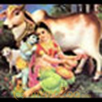 Mayilpeeli devotional songs