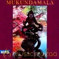 Mukunda Mala devotional songs