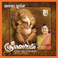 Om Gananadham devotional songs