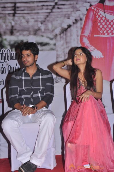 GUEST MOVIE AUDIO LAUNCH PHOTOS