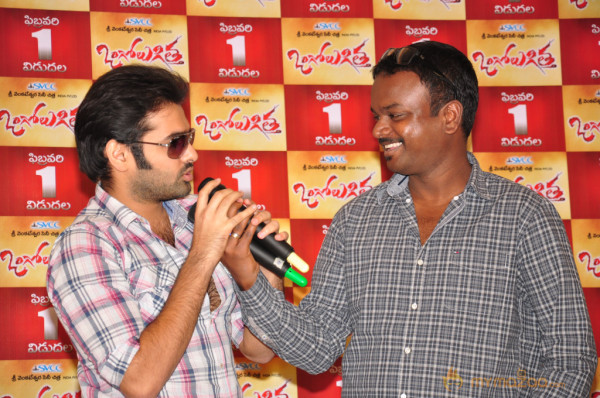 ONGOLE GITHA MOVIE PRESS MEET GALLERY