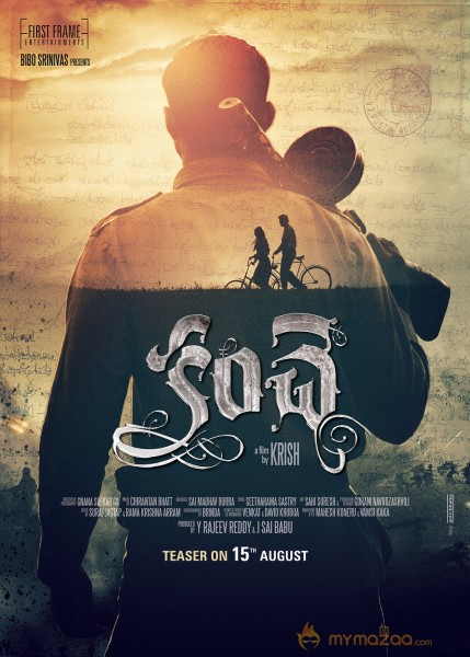 Kanche Mega60 special wallpapers