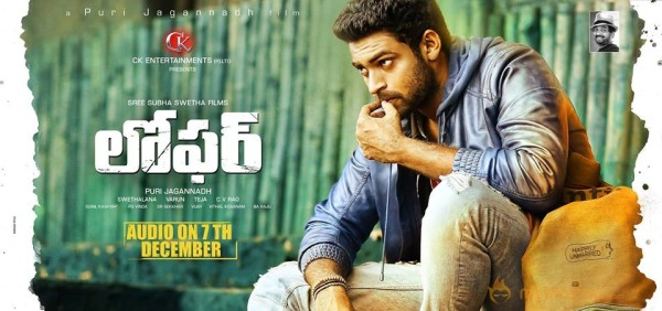 Loafer Movie Audio Release Dtae Posters