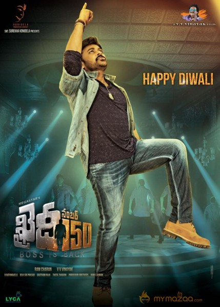 Surprise Diwali Gift To all the Telugu Movie Lovers