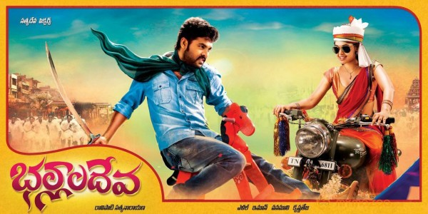 Vimal-upcoming-film-Ballala Deva Movie Wallpapers