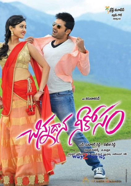 Chinnadana Neekosam Movie New Wallpapers