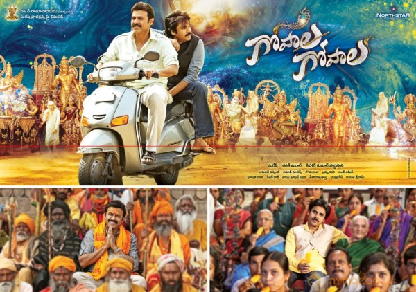 Gopala Gopala Movie Wallpapers