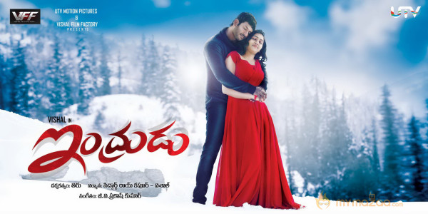 Indrudu Movie Wallpapers