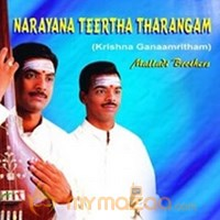 Madurai Somu audio songs