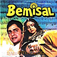 Bemisaal lyrics
