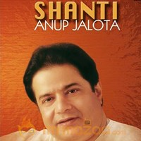 Bhajans From Anup Jalota lyrics