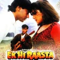 Ek Hi Raasta lyrics
