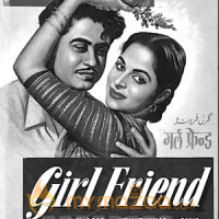 Girl Friend 1960