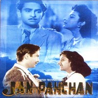 Pahchan film mp3song