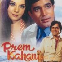 Prem Kahani 1975 - Indian Movies Hindi Mp3 Songs Download